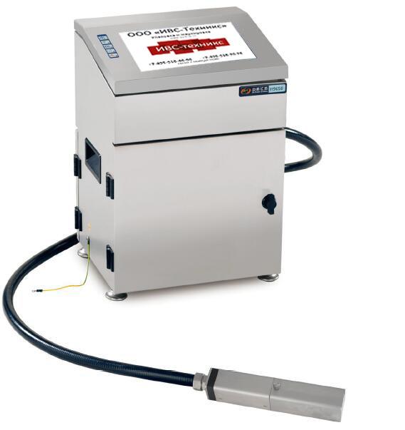 промышленный маркиратор H9650